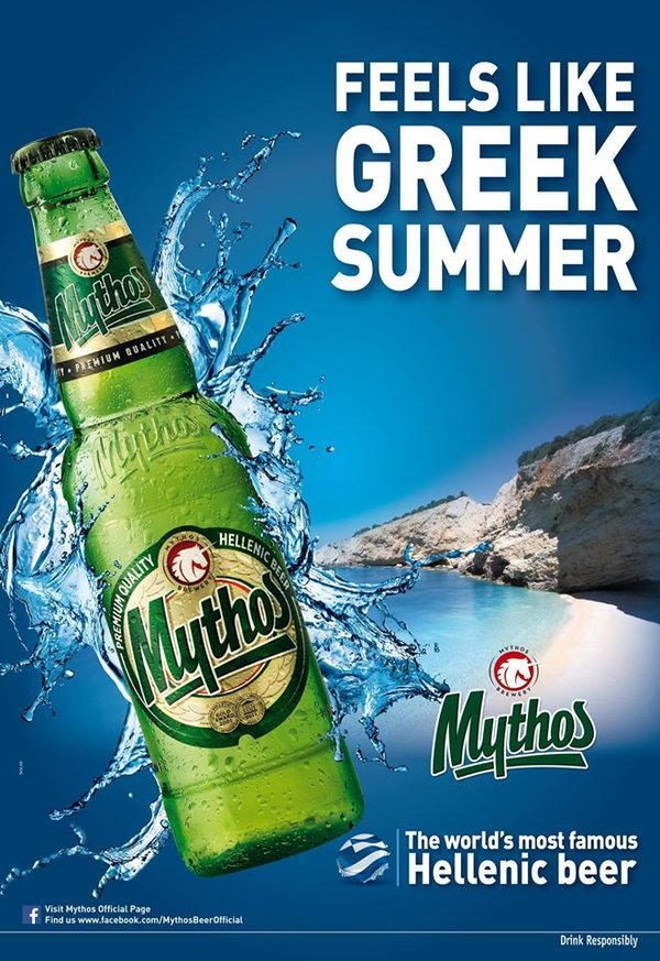Mythos Hellenic Lager Bier 0,33 l - 4,7% Vol. - inklusive Pfand